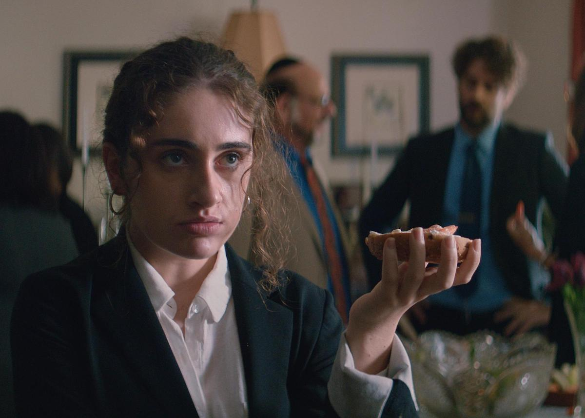 Shiva Baby directed by Emma Seligman